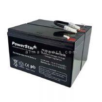 باتری (ups) درب اتوماتیک هالوکس HOLUX S150