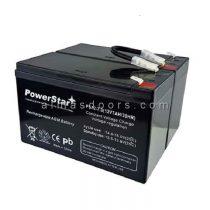 باتری (ups) درب اتوماتیک هالوکس HOLUX X2